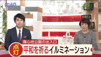2020.12.TV01.jpg