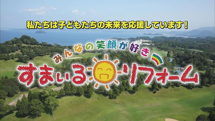 2021.08.04_jyuniagorufukyousan.jpg