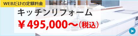 すまいるリフォーム 長崎県長崎市 リクシル TOTO トートー