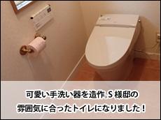Top_160628_Sgsr_nagayo.jpg