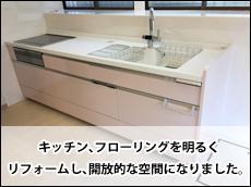 Top_20160425_Ismt_nijigaoka.jpg