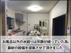 Top_20160620_Mto_ogakura.jpg