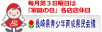 katei-banner.jpg