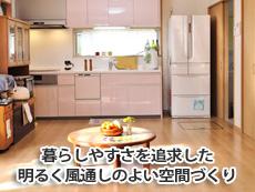 manzoku5s_top.jpg