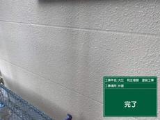 S_05_Nge_izumo.jpg
