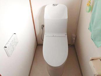 快適なトイレに大変身!