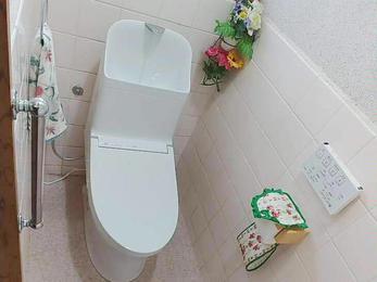 安心してつかえるトイレになりました。