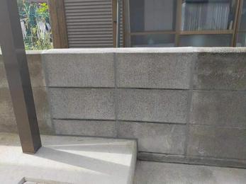 ブロック塀の一部をキレイに修繕!!