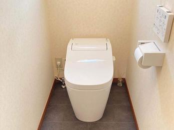 スッキリ快適トイレ!